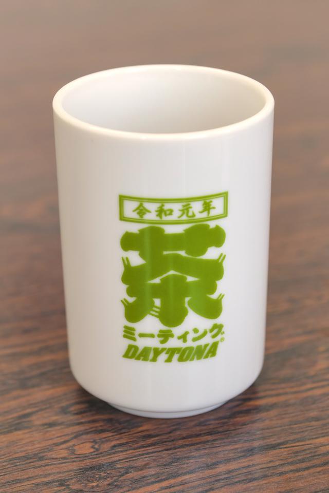 画像: 茶ミーティングオリジナル「湯呑み」