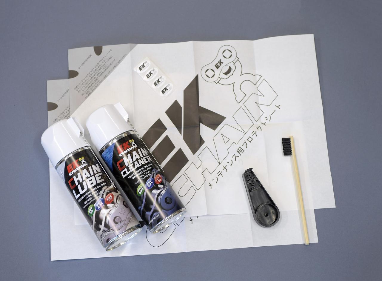 Images : 1番目の画像 - 「チェーン給油を無駄なく確実にできる秘密アイテム付き!「ENUMA CHAIN EKメン」」のアルバム - webオートバイ