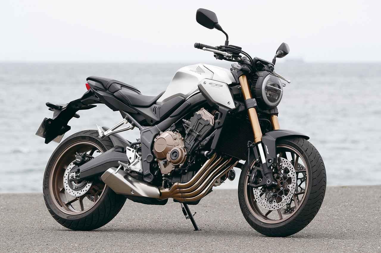 画像: Honda CB650R メーカー希望小売価格:97万9,000円(消費税10%込)
