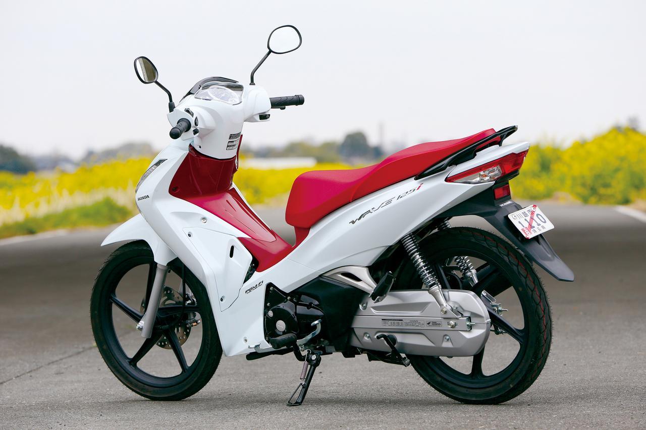 Images : 4番目の画像 - タイホンダ WAVE125i CAST WHEEL - webオートバイ