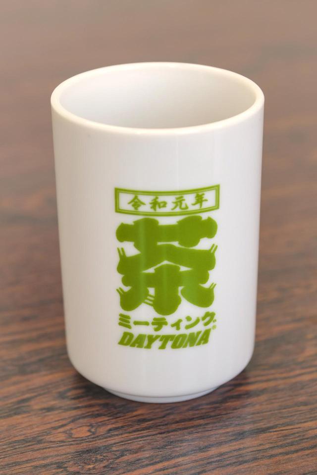 画像: ロゴは素敵な緑茶色