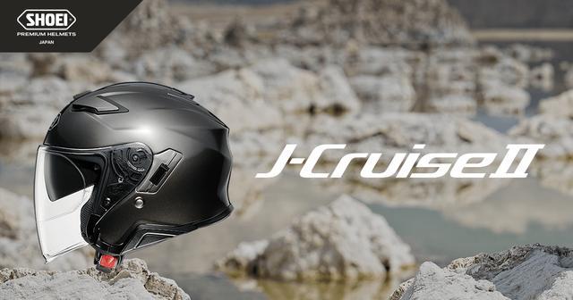 画像: J-Cruise II | JET HELMET|ヘルメット SHOEI