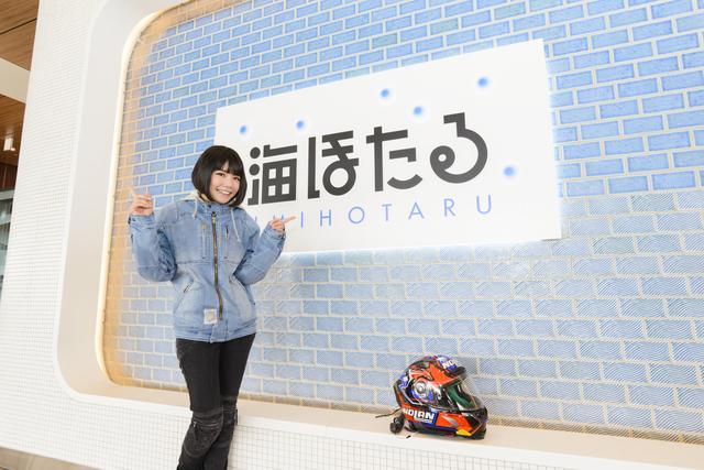 画像5: 美環 in 海ほたるPA【オートバイ女子部のフォトアルバム】
