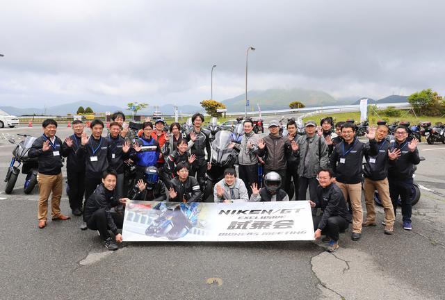 画像1: 初のヤマハ・ナイケン公式イベントに、数多くのオーナーが集結!