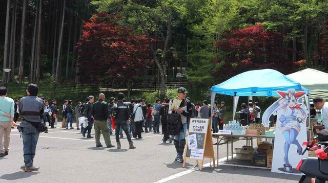 画像: 会場となった「道の駅こすげ」駐車場