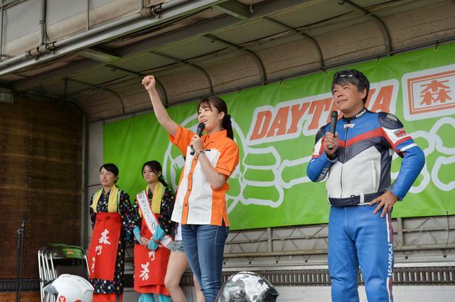 画像: 「森町PR じゃんけん大会」の様子。イベントの最後にも「大じゃんけん大会」が開催され、多くの来場者が豪華賞品を勝ち取りました!