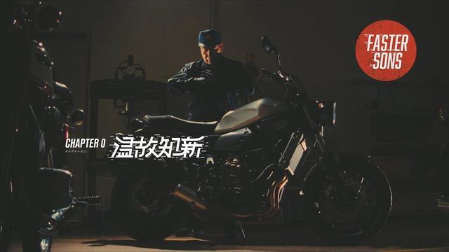 画像: FASTER SONS JAPAN CHAPTER 0 -温故知新- YouTube