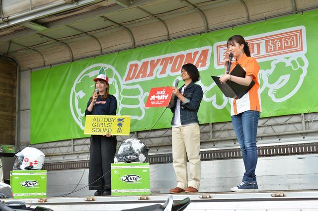 画像: イベント内でトークショーに臨んだ3人。梅本まどかさん(右)は、「茶ミーティング」全体のMCも担当しました。