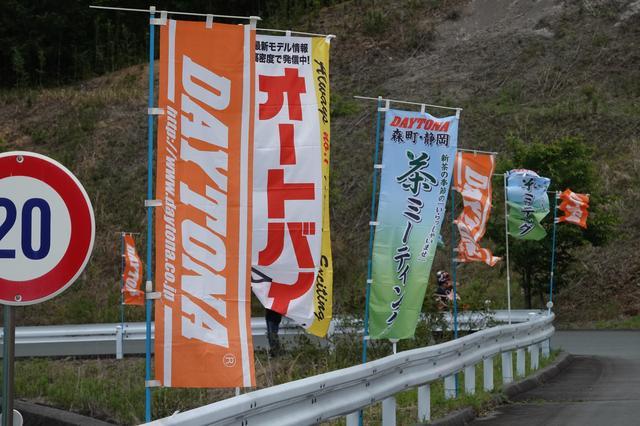 画像1: 会場のデイトナ本社には、2200台のバイクが来場!