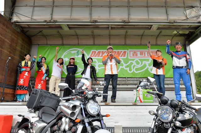 画像: 閉会式では、織田哲司社長(中央)が来年の開催についても言及。2020年の開催がいまから待ち遠しい!