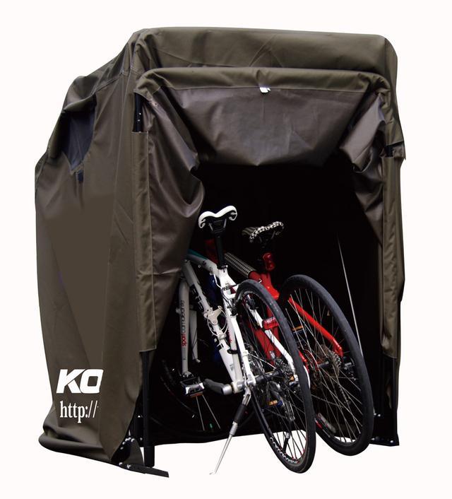 画像: 自転車置き場を自宅に作る際にも役立ちますね。