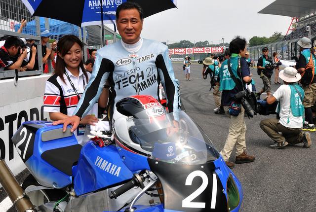 画像: 2012年に鈴鹿サーキットオープン50周年記念イベントでの平さん 平さん、今年もぜひおいでください!