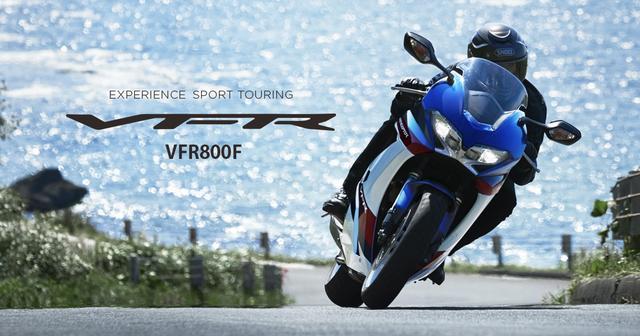 画像: VFR800F車種カタログ