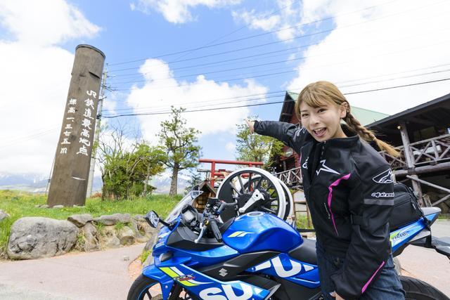 画像1: 日本一を経験してきてしまいました♫