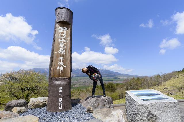 画像3: 絶景スポット野辺山高原「平沢峠」