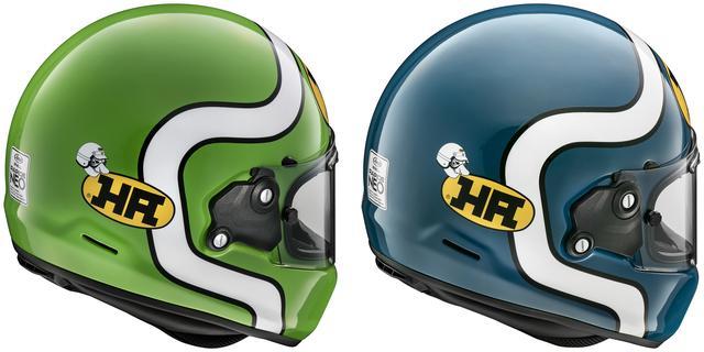 画像1: アライヘルメット「ラパイド・ネオ」の第一弾カラーリングモデルは、現代によみがえった「HA」ロゴを採用!