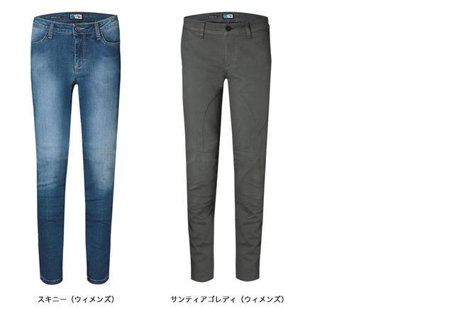 画像: (左)スキニー(ウィメンズ)/カラー:ライトブルー/価格:¥17,280(税込) (右)サンティアゴレディ(ウィメンズ)/カラー:グレー、ハバナ/価格:¥19,440(税込)
