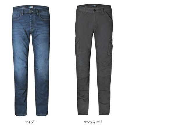 画像: (左)ライダー/カラー:ミッドブルー/価格:¥16,200(税込) (右)サンティアゴ/カラー:グレー、ブラウン/価格:¥20,520(税込)