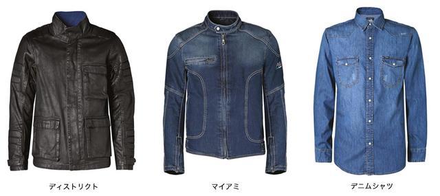 画像: (左)ディストリクト/カラー:ブラック/価格:¥30,240(税込) (中)マイアミ/カラー:ミッドブルー/価格:¥24,840(税込) (右)デニムシャツ/カラー:ミッドブルー/価格:¥5,400(税込)