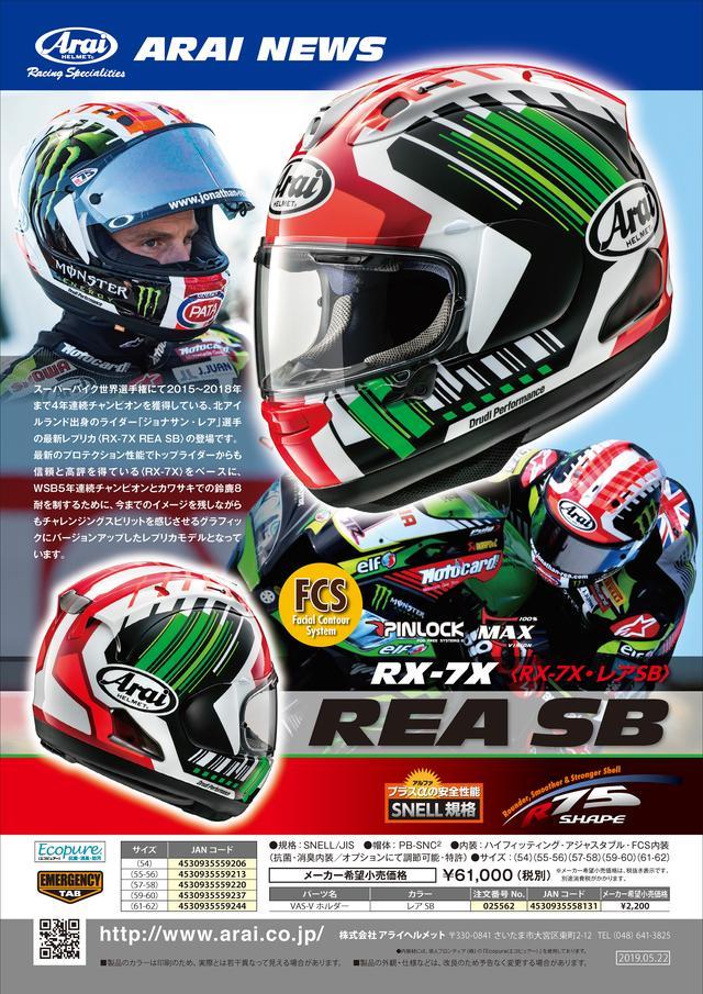 画像3: 今年の鈴鹿8耐にも、カワサキのワークスチームから参戦!