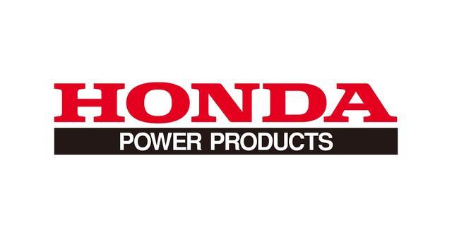 画像: Honda   パワープロダクツ