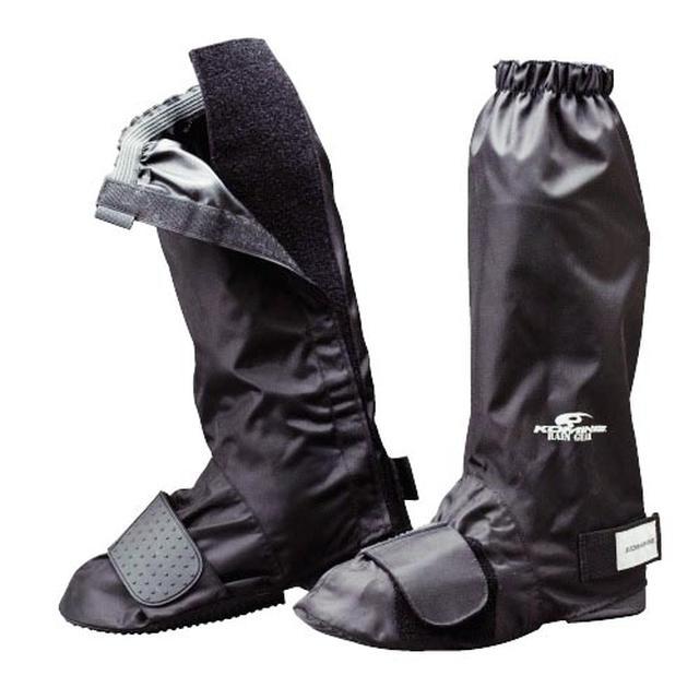 画像: RK-033 Neo Rain Boots Cover Long
