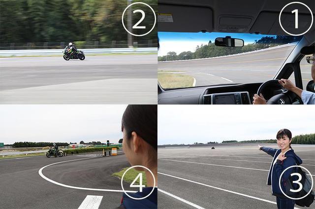 画像: ①プルービンググラウンドの高速周回路のバンク角は現在38度。以前は50度だった。②高速周回路をハイスピードでテスト中。③スラロームコースを遠くから眺める。地面に白線が敷いてあり、左右へスラロームしながらテストを行なっている。④テストコースには信号がある区間もあり、周囲に注意しながら走行している。
