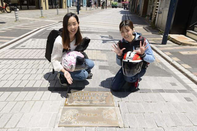 画像1: 第一目的地!横須賀・どぶ板通り!
