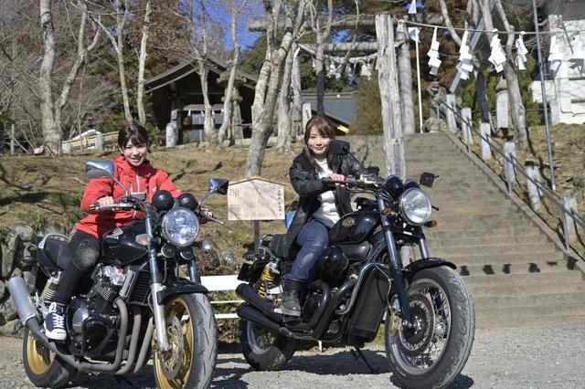 画像: [ふたツー]2019年初ふたツー☆秩父ツーリング(梅本まどか 編)with 平嶋夏海 - webオートバイ