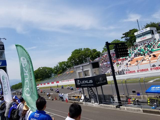 画像8: 前半の楽しい雰囲気とは一転。 いよいよ決勝レース! まずはJ-GP2