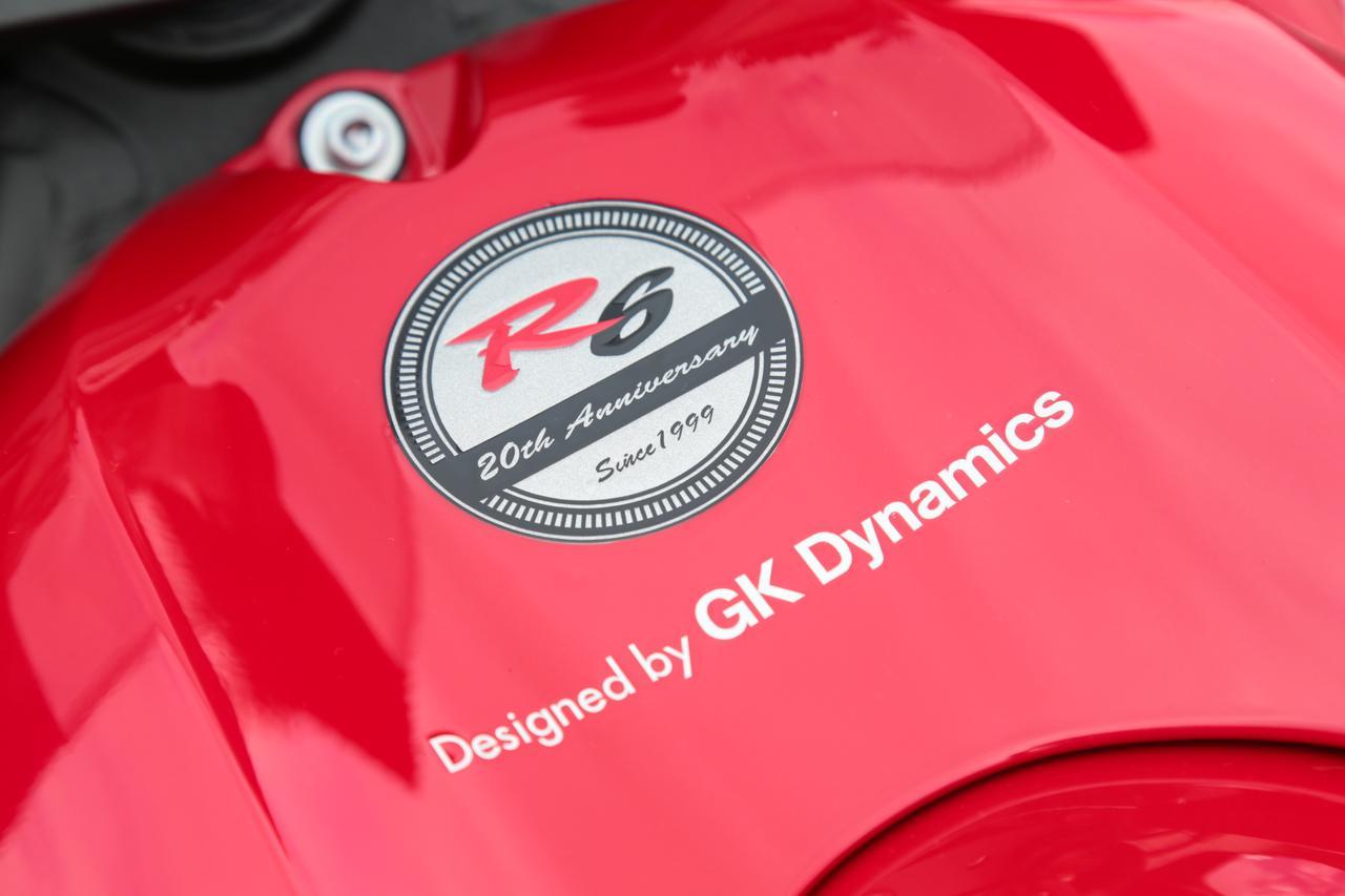 Images : 12番目の画像 - 「【全方位写真】1台限定の抽選販売? YZF-R6の20周年を記念して、復刻カラーバージョンが出現!」のアルバム - webオートバイ
