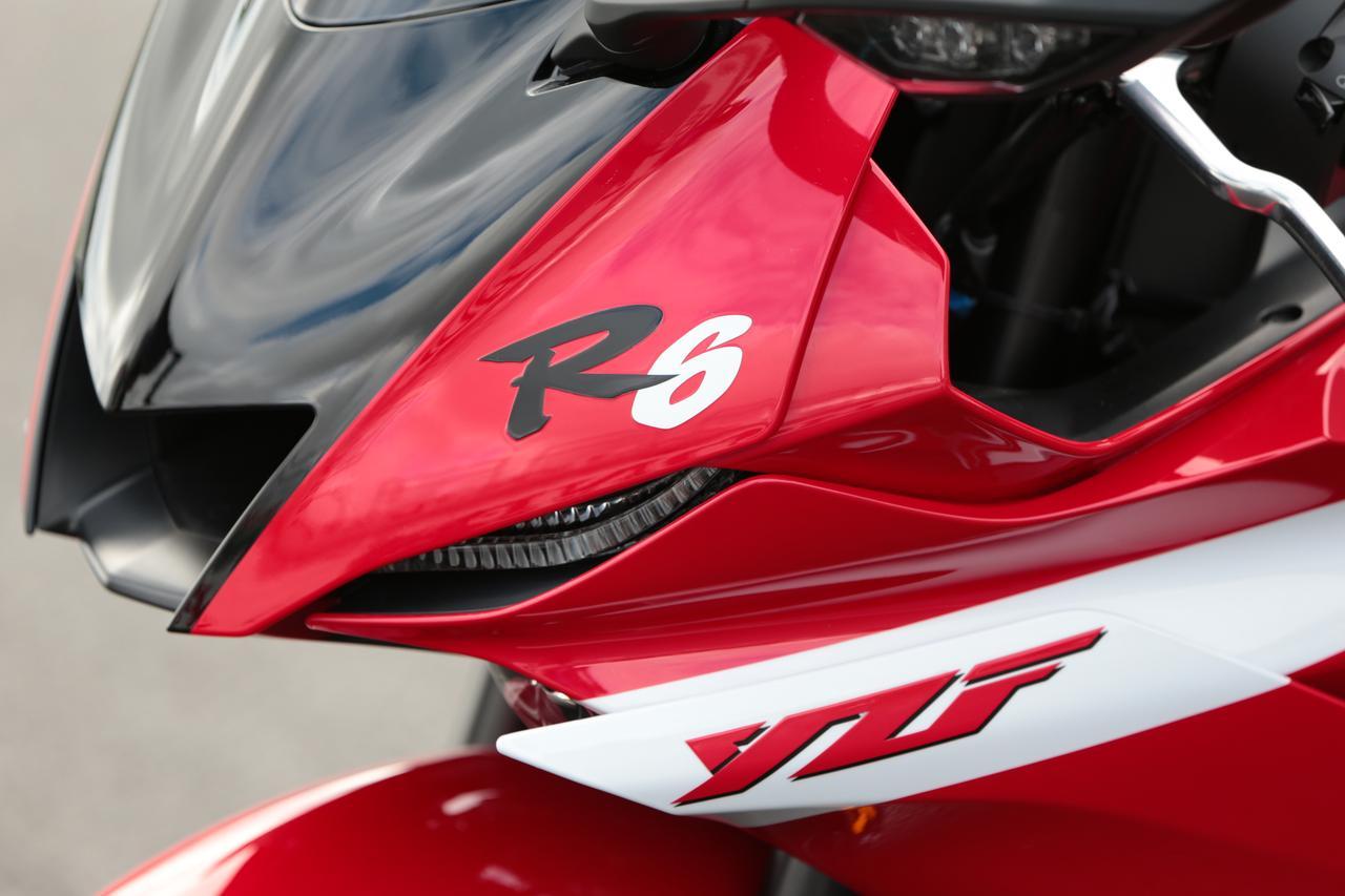 Images : 19番目の画像 - 「【全方位写真】1台限定の抽選販売? YZF-R6の20周年を記念して、復刻カラーバージョンが出現!」のアルバム - webオートバイ