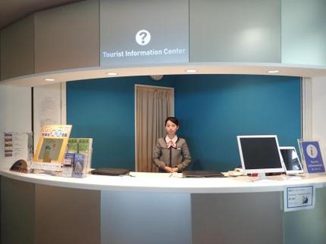 画像: 4階総合インフォメーションにて百騎百景ワッペンを提示して下さい。