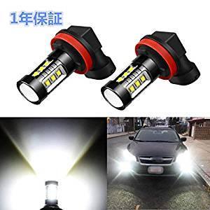 画像: Amazon | H11 LED フォグランプ フォグライト LEDバルブ 10LEDチップ/個 1200Lm/個 5W/個 6000K-6500K 白光 DC12V(ホウイト 2個セット) | フォグランプ | 車&バイク