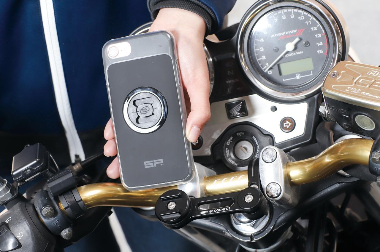 Images : 2番目の画像 - 「ワンタッチ着脱のスタイリッシュなスマホマウント『SP CONNECT MOTO BUNDLE』#GEARSTEST」のアルバム - webオートバイ