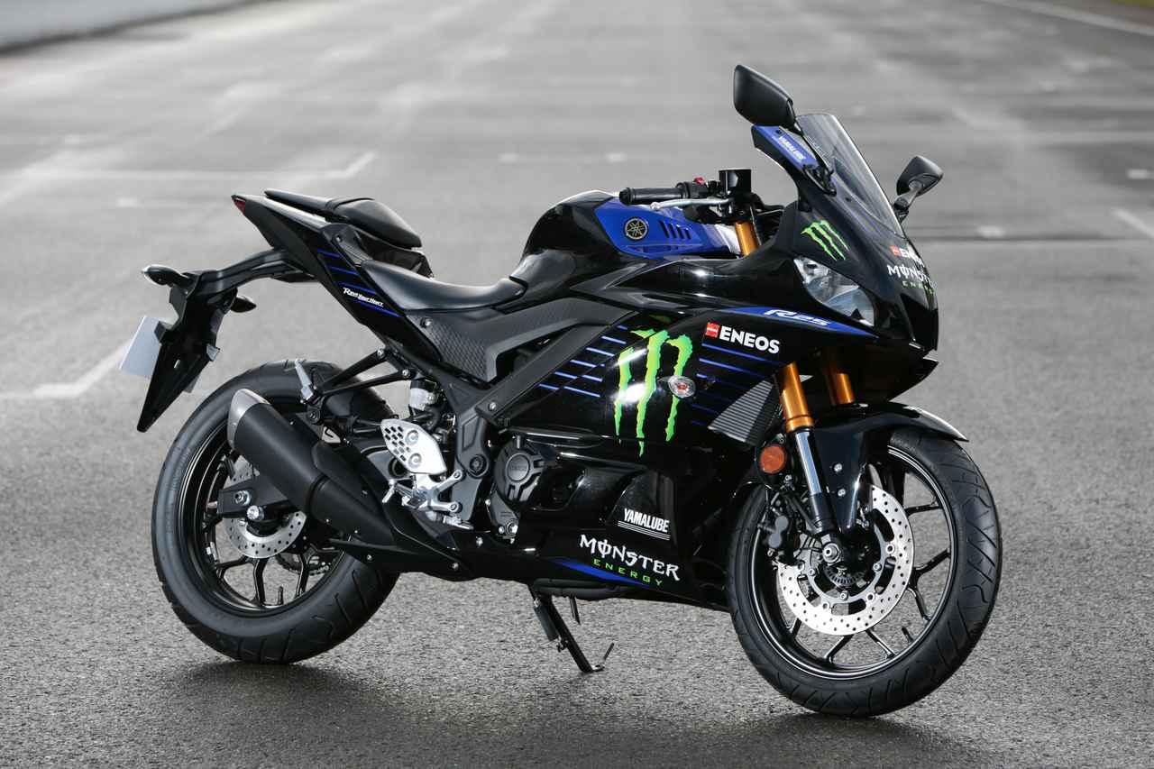 画像1: レーシングマシンを彷彿させる「MONSTER ENERGY」カラー!