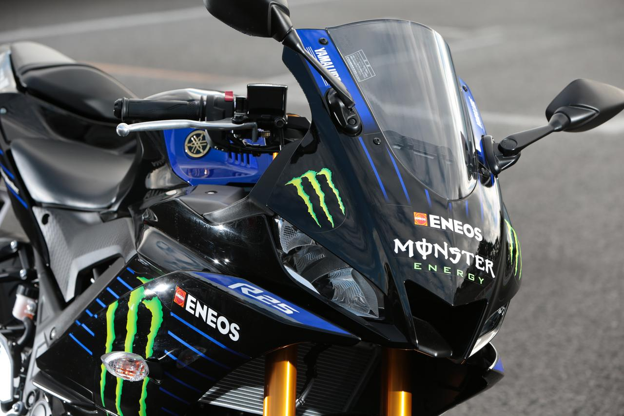 画像6: レーシングマシンを彷彿させる「MONSTER ENERGY」カラー!