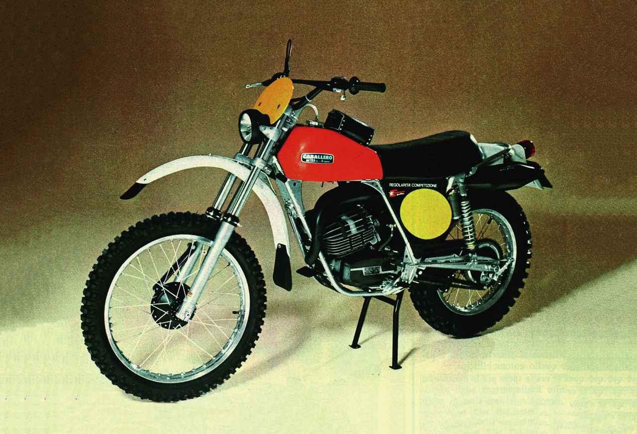 画像: '70年~'80年代に活躍したイタリアの由緒あるブランド