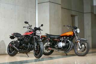 Z1 & Z900RS