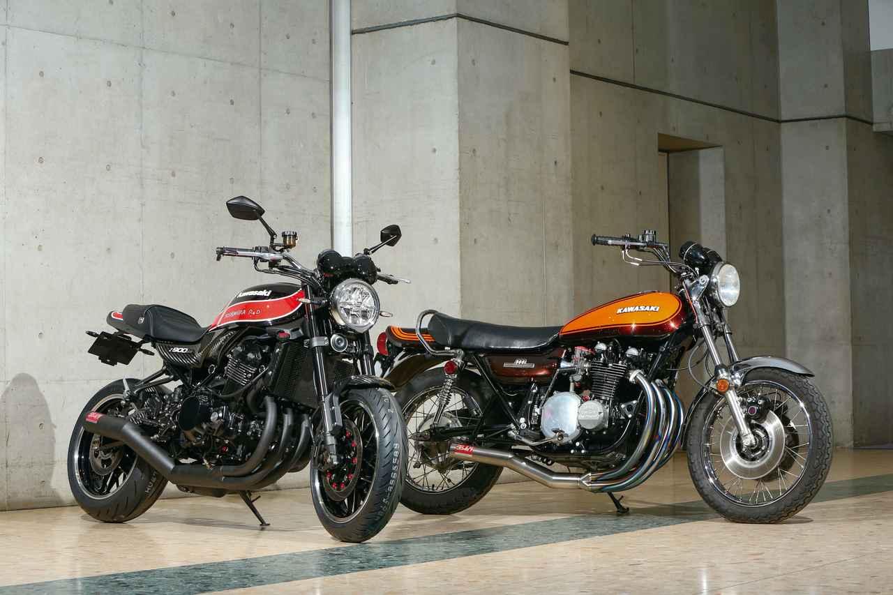 Images : Z1 & Z900RS