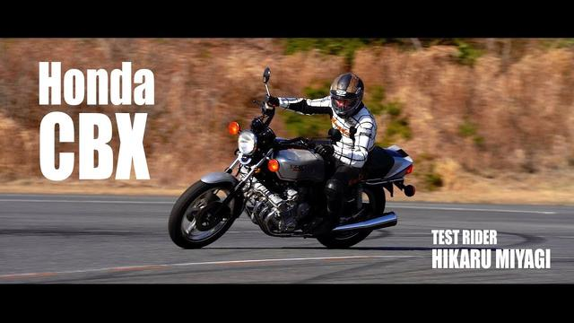 画像: Honda CB Series 60th Anniv. Special Movie 1979 CBX youtu.be