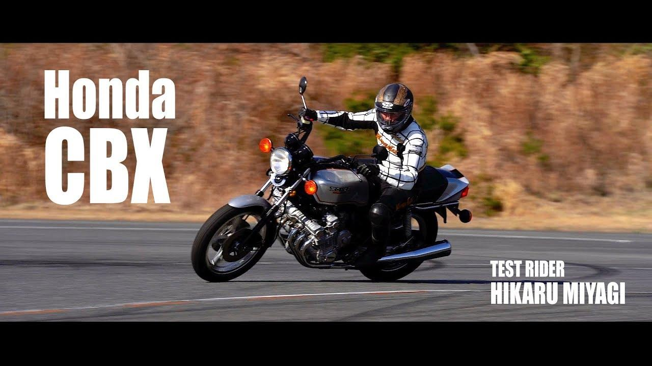 画像: Honda CB Series 60th Anniv. Special Movie 1979 CBX youtu.be