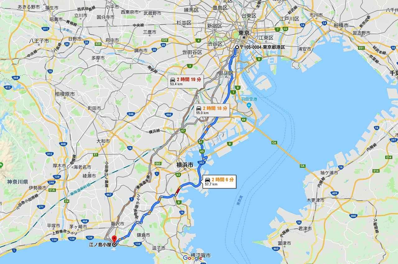 画像: 片道ほんの60kmですが、都内を抜けていくと結構タイヘンなんです^^