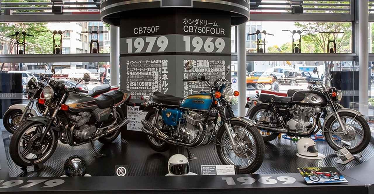 画像: Honda ウエルカムプラザ青山 「CB」誕生60周年記念イベント 「CBと駆け抜けた時代」展 / CB60周年記念・スペシャルトークショー