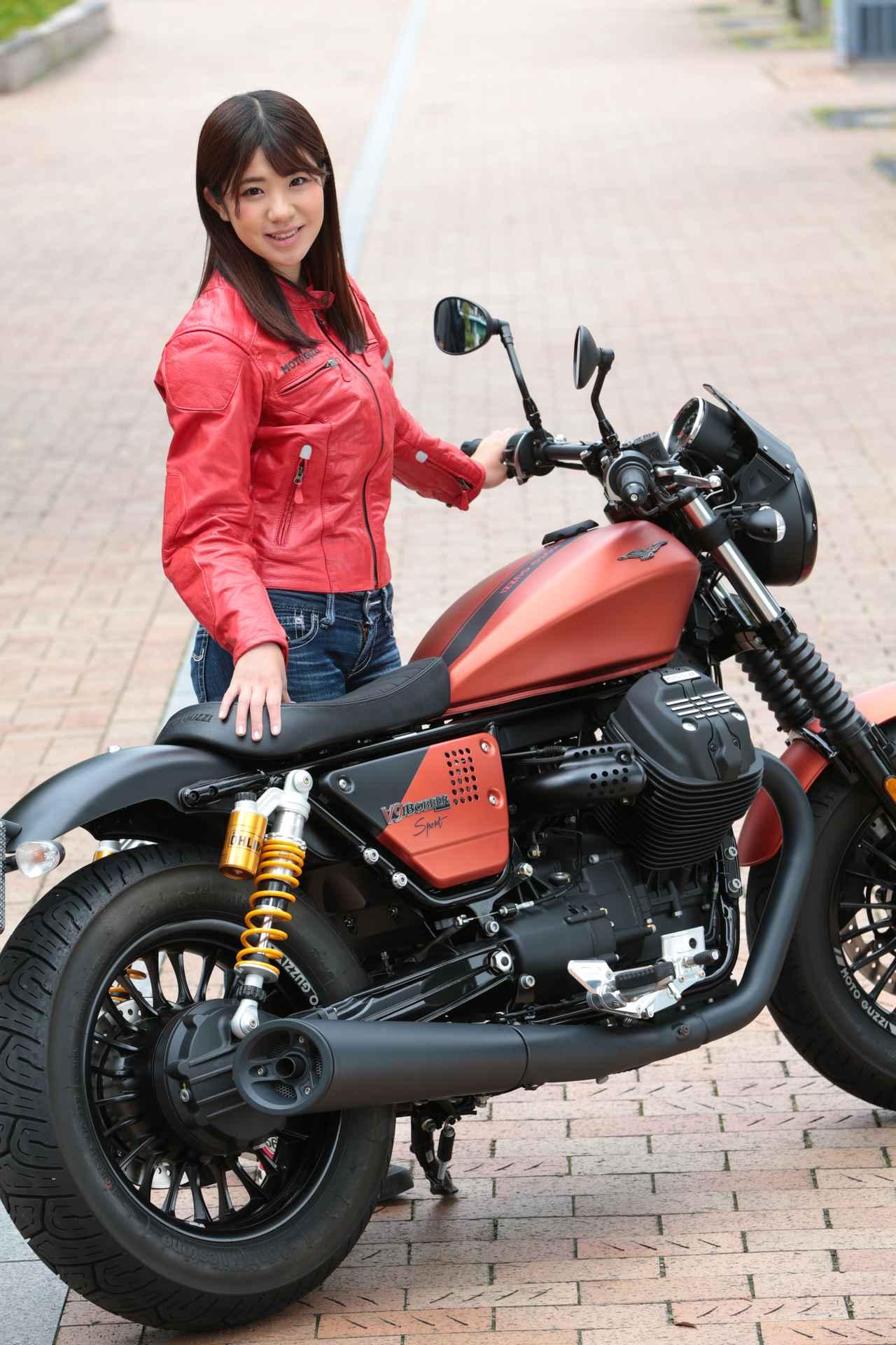 Images : 10番目の画像 - 「このエンジン大好きかも??【動画】ほぼ月刊「梅本まどかとオートバイ」vol.17 MOTO GUZZI☆V9ボバースポーツ」のアルバム - webオートバイ
