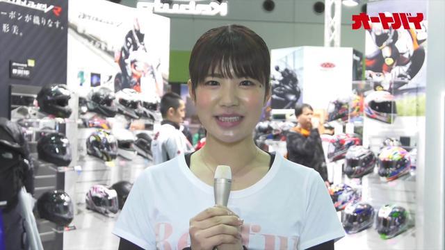 画像: 梅本まどかの「大阪モーターサイクルショー2018 速報」【カブト編】 youtu.be
