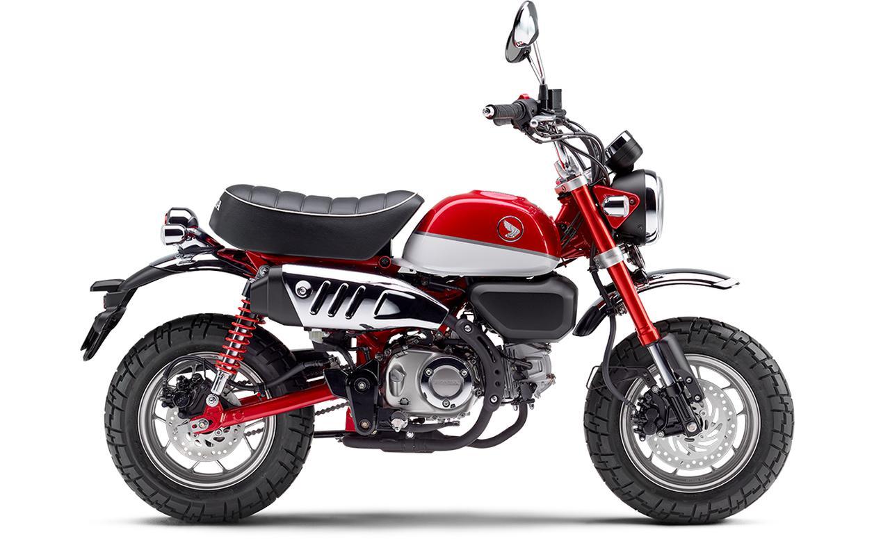 画像2: ホンダの原付二種「モンキー125」の新色がいよいよ発売開始! カラバリは計3色に! あなたはどの色が好みですか?