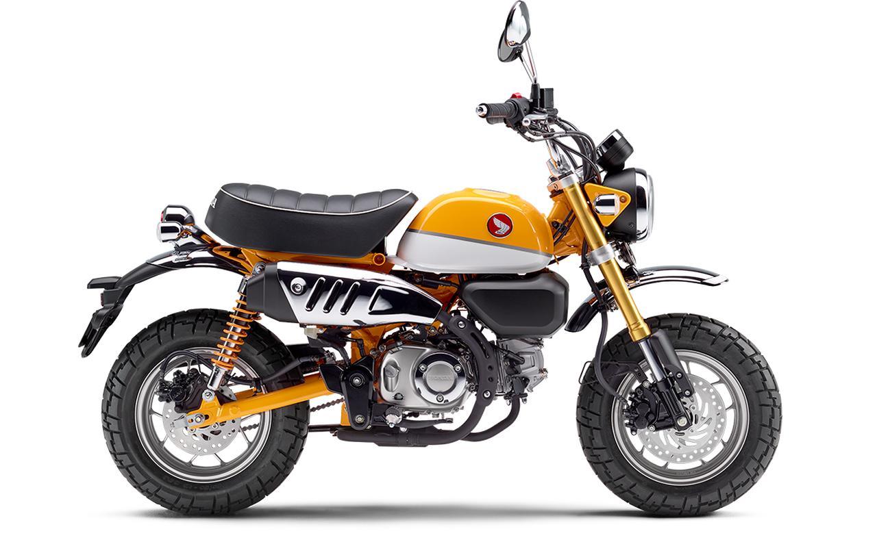 画像3: ホンダの原付二種「モンキー125」の新色がいよいよ発売開始! カラバリは計3色に! あなたはどの色が好みですか?