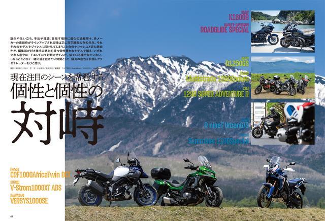 画像4: BMWに興味のある方をはじめ、大型バイク好きには特に必見の一冊