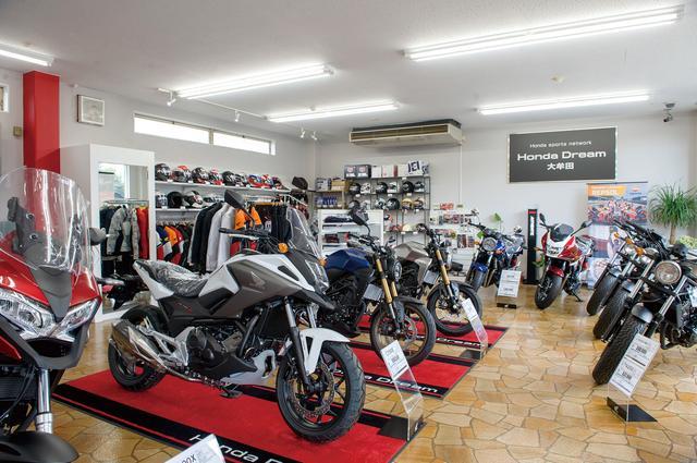 画像: Honda二輪車の全車種を取り扱う唯一の専門店!